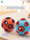 熱賣寵物玩具梅花腳狗狗玩具耐咬磨牙大型犬狗球泰迪幼犬訓練寵物解悶發聲玩具【618 狂歡】