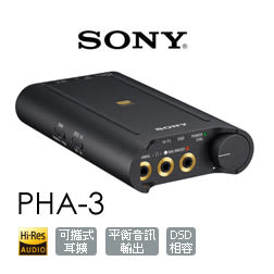 SONY PHA-3 耳機擴大器 可攜式耳機(公司貨)