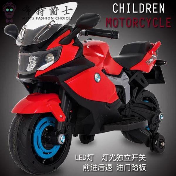 可坐電動車兒童電動摩托車三輪車可坐人寶寶童車玩具車室內兒童電動車jy聖誕狂歡好康八折