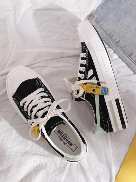 平底鞋 帆布鞋女小白鞋2021年新款ulzzang韓版百搭學生平底休閒小眾板鞋【快速出貨八折鉅惠】
