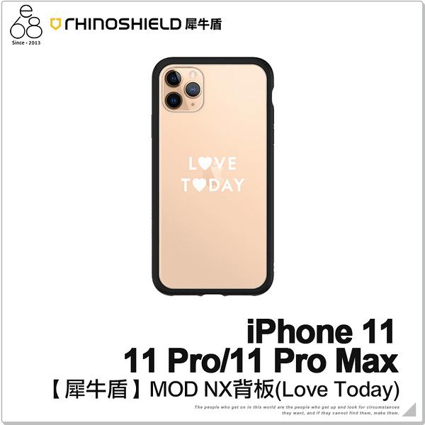 【犀牛盾】iPhone11/11 Pro/11 Pro Max MOD NX背板- Love Today