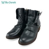 【Bo Derek 】仿褶皺翻扣拉鍊短靴-黑