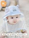 防飛沫帽子 嬰兒防護帽防飛沫寶寶帽子夏季...