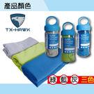 【涼感冰涼巾】美國TX-HAWK  運動機能巾 三件組 (藍灰綠) 各一