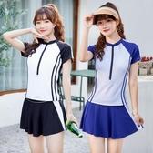 泳衣 游泳衣女兩件套分體式保守遮肚顯瘦韓國ins風學生溫泉仙女范泳裝