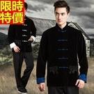 唐裝西裝外套中式男裝(單上衣)-中國風雙面穿長袖冬款絲絨中山裝66ac27【時尚巴黎】