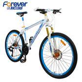 山地車自行車男女成人單車一體輪鋁合金變速越野賽車LX