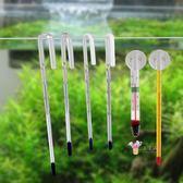 魚缸溫度計 側水溫高精度觀賞魚水族箱專用家用防水小胖拐棍式
