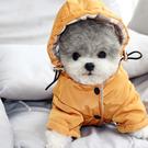 寵物比熊泰迪博美雪納瑞貴賓小型犬秋冬狗狗衣服加厚保暖防寒棉衣 店慶降價