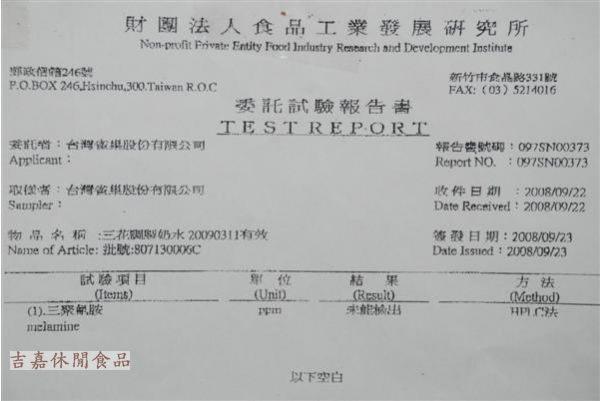 【吉嘉食品】雀巢三花咖啡伴侶奶精 1000公克139元[#1]{8850124003256}