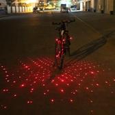 自行車燈山地車激光尾燈裝備配件