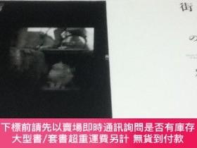 二手書博民逛書店苗加和毅彥罕見「街の視線」 Square Townscape of KanazawaY449231 苗加和毅彥