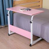 床邊電腦桌懶人桌臺式家用床上用簡易書桌簡約折疊移動小桌子   潮流前線
