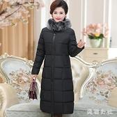 媽媽冬裝棉衣女 中長款過膝加厚大碼棉襖40歲50中老年羽絨棉服外套 YN3487『美鞋公社』