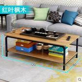 茶几簡約現代茶幾客廳邊幾角幾長方形組裝小茶桌咖啡桌小方桌igo 艾家生活館