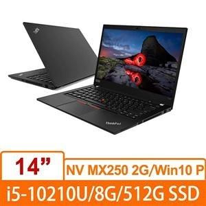 【綠蔭-免運】Lenovo ThinkPad T490 20RYS0H700 14吋筆電(一年保)-無滑鼠