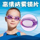 游泳鏡 英發兒童泳鏡男童硅膠一體游泳眼鏡女童游泳鏡小童專業防水防霧