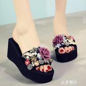 厚底拖鞋外穿高跟一字拖鞋女夏甜美花朵海邊鬆糕沙灘拖鞋時尚坡跟厚底涼拖 金曼麗莎