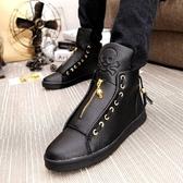 拉鍊休閒鞋-時尚個性骷髏頭設計男板鞋2色73ix28[時尚巴黎]