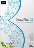 [7美國直購] 2018 amazon 亞馬遜暢銷軟體 US Serif Software DrawPlus X8