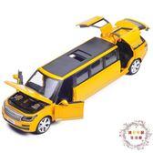男孩玩具車合金加長版汽車模型兒童小汽車仿真越野車聲光回力