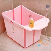 一件82折-洗澡椅可折疊嬰兒浴盆 加大號兒童洗澡桶沐浴盆小孩可坐寶寶浴桶泡澡桶