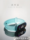 錶帶 小米手環4/5/6表帶 通用3代NFC版替換手腕帶透明探索版漸變款透明冰川款果凍男女 風馳
