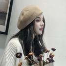 貝雷帽子女秋冬天英倫百搭日繫韓版潮軟妹蓓蕾南瓜畫家帽甜美可愛一米