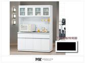 【MK億騰傢俱】ES703-06貝拉白色5尺碗盤餐櫃(全組)