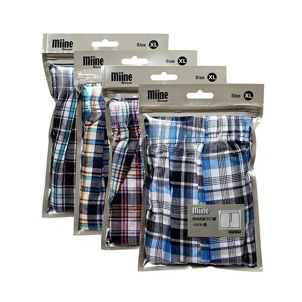 miine 時尚格紋平口褲 - XL【屈臣氏】