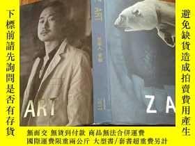 二手書博民逛書店Z罕見ART 2011 December(Z ART空間藝術沙龍