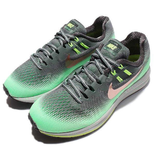 【四折特賣】Nike 慢跑鞋 Wmns Air Zoom Structure 20 Shield 綠 灰 抗水功能 避震 女鞋【PUMP306】 849582-300