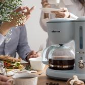 小熊美式咖啡機家用小型全自動滴漏式迷你煮咖啡壺花茶壺兩用熱飲 電壓:220v ATF 聖誕鉅惠