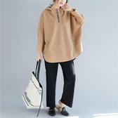 羊絨呢料加厚拉鏈連帽衛衣冬季新寬鬆不規則上衣中長款蝙蝠袖罩衫 週年慶降價