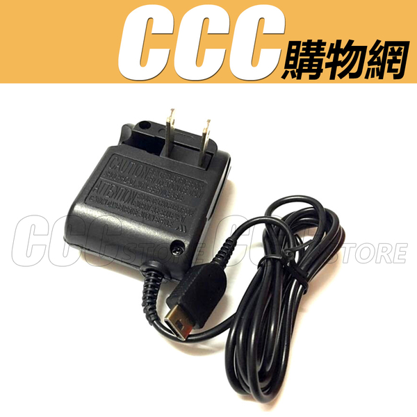 GBM 充電器 變壓器 GBM電源 充電線 GAME BOY Micro 110V-220V GBM主機