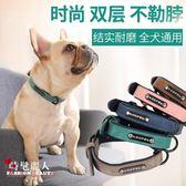 狗狗項圈寵物脖圈泰迪小型中型犬脖套狗圈頸圈式法斗用品 全店88折特惠