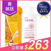 Vigill 婦潔 除毛後專用美肌修護液(80ml)【小三美日】$299