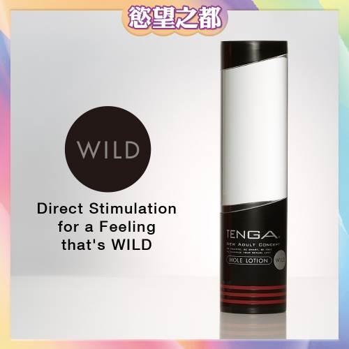 按摩油 潤滑液 情趣用品 熱銷推薦潤滑液 情趣商品 TENGA HOLE-LOTION低濃度潤滑液(W-黑)