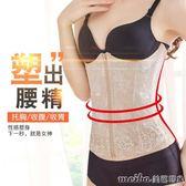 加強脂薄款產后束腰收腹腰帶塑形腰身肚子塑身美體衣腰封 美芭
