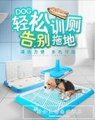狗廁所泰迪大號大型犬寵物狗狗用品尿尿盆便盆自動沖水中型小型犬QM『艾麗花園』