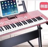 電子琴兒童初學入門多功能61鍵鋼琴3-6-12歲專業音樂女孩玩具家用 DJ7168【宅男時代城】