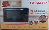 SHARP 夏普 20公升 微電腦微波爐R-T20KS(W)