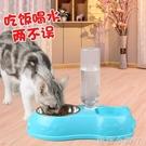 貓咪自動喂食器狗狗飲水器飲水機喂水喝水器神器掛式泰迪寵物用品 NMS蘿莉小腳丫