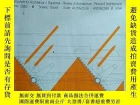 二手書博民逛書店德語原版Detail建築細部雜誌,2005年6月,主題:罕見太陽能結構Y286055 Detail Detai