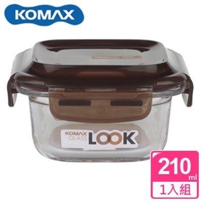 新一代 KOMAX 巧克力方形強化玻璃保鮮盒210ml(59070)【AE02249】