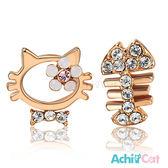 不對稱耳環 AchiCat 正白K 甜心貪吃貓 耳針式 貓咪 兩款任選