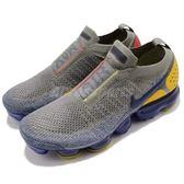 Nike Air VaporMax Flyknit Moc 2 灰 藍 二代 飛線編織 無鞋帶 大氣墊 運動鞋 男鞋【PUMP306】 AH7006-004