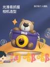 兒童吹泡泡機少女心玩具女孩男孩相機棒電動泡泡機【淘嘟嘟】