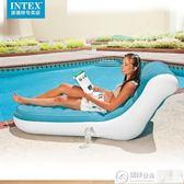 沙發 INTEX懶人沙發單人休閒現代簡約臥室充氣創意陽台折疊沙發躺椅小   居優佳品igo