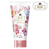《日本製》米花姬 深層清潔泥櫻花洗顏乳 100g ◇iKIREI
